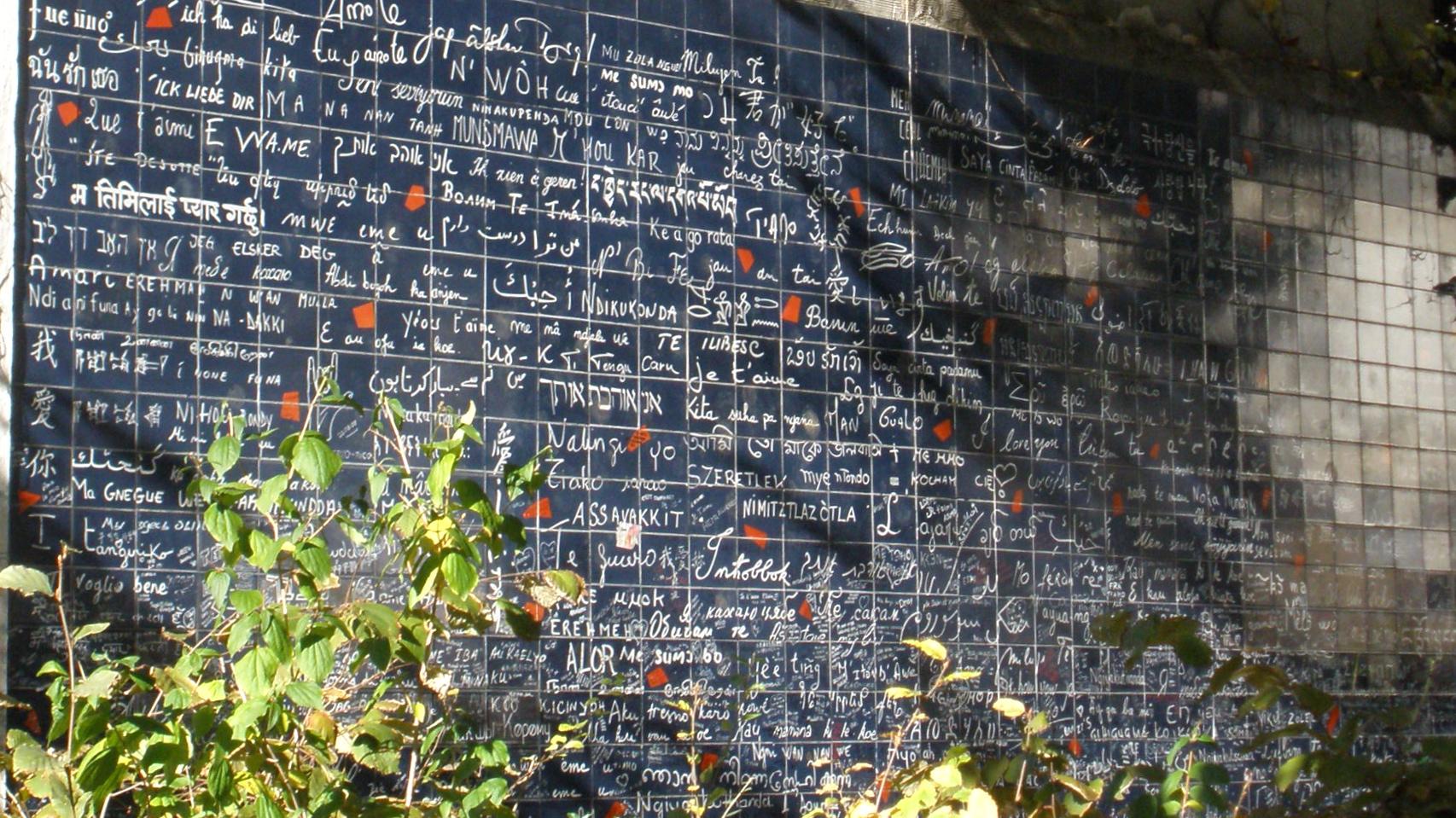 Je t'aime Mauer 1 Geheimtipp Paris