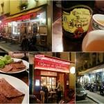 Rue Montparnasse Crepe Creperien Paris