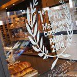 Baeckerei La Parisienne Beste Baguette Paris 2016