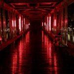 Nuit Blanche Paris Bir Hakeim